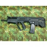 Halbautomat IWI Tavor Golan Operations 5.56x45mm