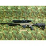 Repetierer Mossberg MVP LC .308 Win 18.5