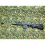 Repetierer Ruger Scout Rifle MKM77-GS S .308 Win 18.7""