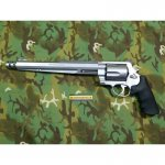 Revolver S&W Modell 500 Hunter .500 S&W 10.5 Performance...