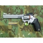 Revolver Taurus 44C Tracker National  Match .44 Mag 6.5