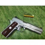 Pistole Ruger SR 1911 .45 ACP stainless 5""