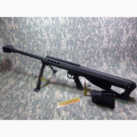 Repetierer Barrett M95 .50 bolt action rifle